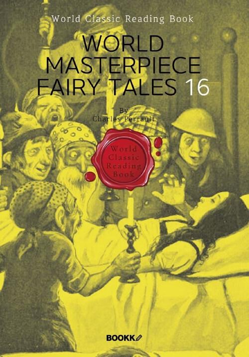 [POD] 세계 명작 동화 16편 : World Masterpiece fairy tales 16 (일러스트 - 영문판)