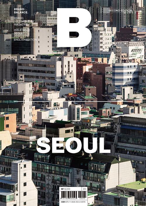 [중고] 매거진 B (Magazine B) Vol.50 : 서울 (SEOUL) (ver.2)