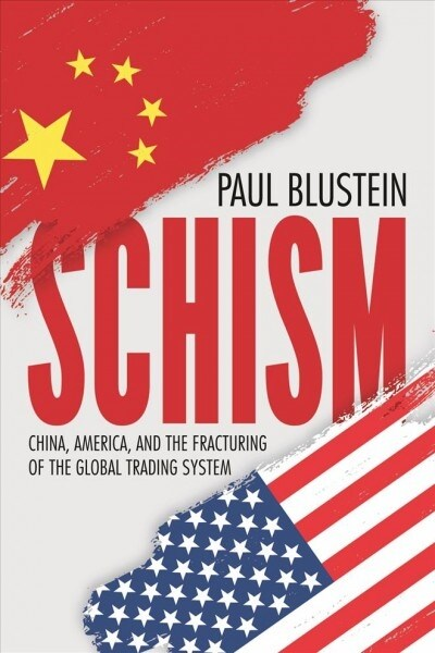 Schism: China, America, and the Fracturing of the Global Trading System (Paperback)