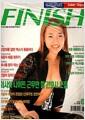 [중고] 피니쉬 2000년-6월 통권24권 FINISH (신551-1/신195-1)