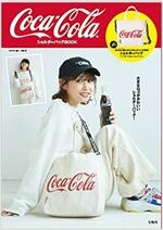 Coca-Colaショルダ-バッグBOOK (バラエティ)