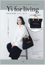 Y's for living STYLE BOOK day-time + night-time (バラエティ)