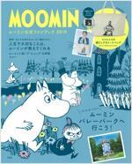 MOOMIN ム-ミン公式ファンブック 2019 (ブランドブック)