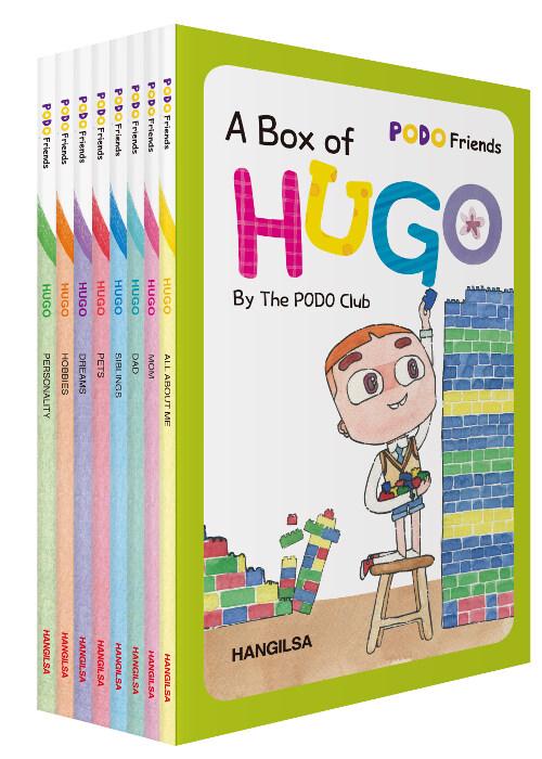 A Box of HUGO 세트 - 전8권