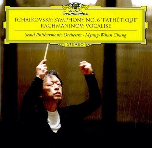 [수입] 차이콥스키: 교향곡 6번 비창 & 라흐마니노프: 보칼리즈