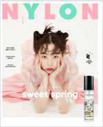 나일론 Nylon 2019.4 (표지 : 안소희)