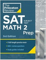 Princeton Review SAT Subject Test Math 2 Prep, 3rd Edition: 3 Practice Tests + Content Review + Strategies & Techniques (Paperback)