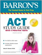 ACT Study Guide with 4 Practice Tests (Paperback, 4)