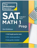 Princeton Review SAT Subject Test Math 1 Prep, 3rd Edition: 3 Practice Tests + Content Review + Strategies & Techniques (Paperback)