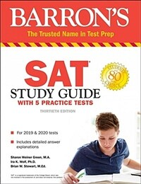 SAT Study Guide with 5 Practice Tests (Paperback, 30)