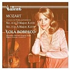 [수입] 모차르트: 바이올린 협주곡 4, 5번