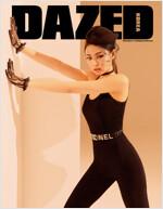 데이즈드 앤 컨퓨즈드 Dazed & Confused Korea B형 2019.4 (표지 : 제니 B형) (양장 에디션)