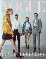 보그 Vogue Korea A형 2019.4