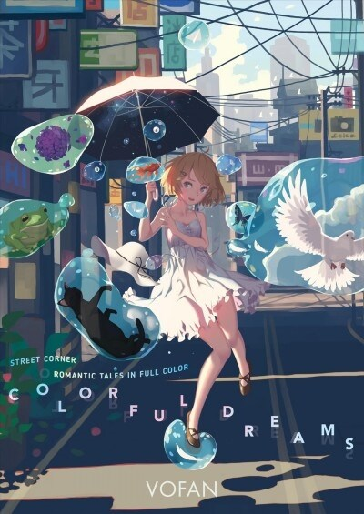 Colorful Dreams (Paperback)