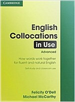 English Collocations in Use: Advanced Edition with Answers (Paperback)