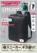 smart (スマ-ト) 2019年 06月號 (雜誌, 月刊)