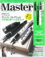 MonoMaster 2019年 06月