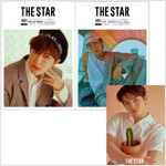 더스타 The Star B형 2019.4 (양면표지 : 김재환 B형 / 이준기)