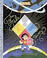 Steven Universe: The Tale of Steven (Hardcover)