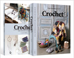 Crochet 크로셰 세트 - 전2권