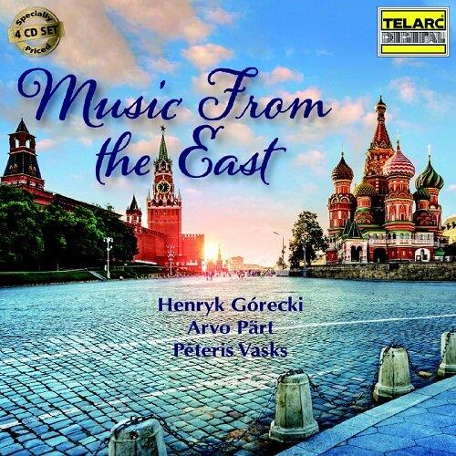[수입] Music From the East (4CD)