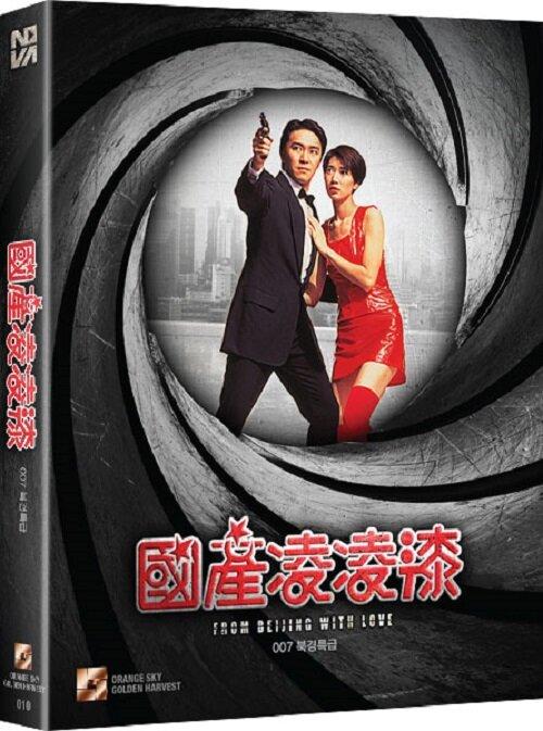 [블루레이] 007 북경특급 : 풀슬립 한정판