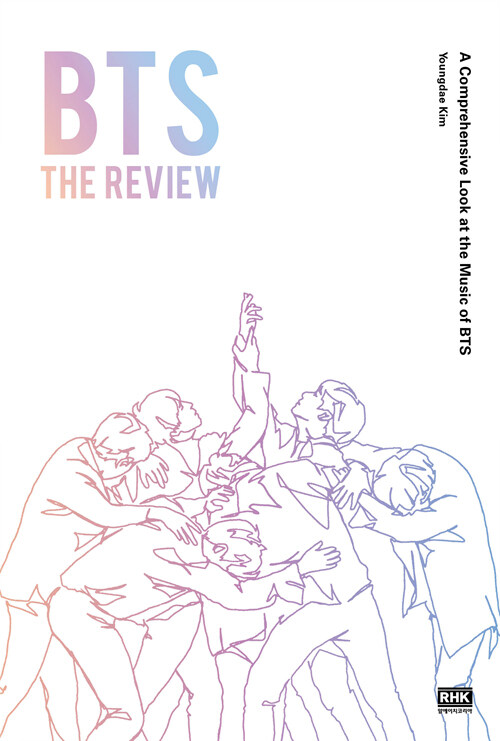 BTS : THE REVIEW (영문판)
