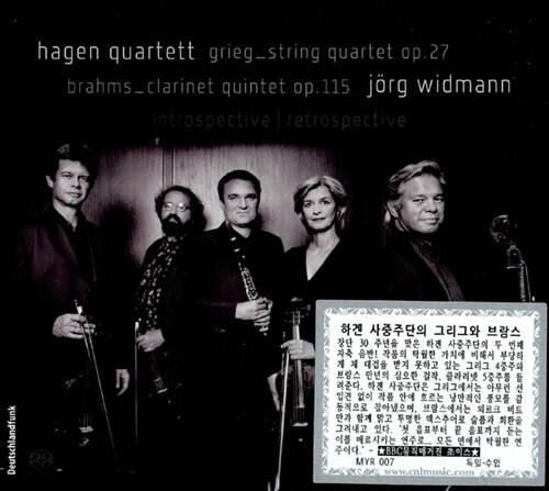 [수입] 브람스 : 클라리넷 5중주 Op.115, 그리그 : 현악 4중주 Op.27 [SACD Hybrid]