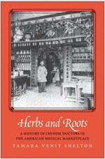 Herbs and Roots: A History of Chinese Doctors in the American Medical Marketplace (Hardcover)