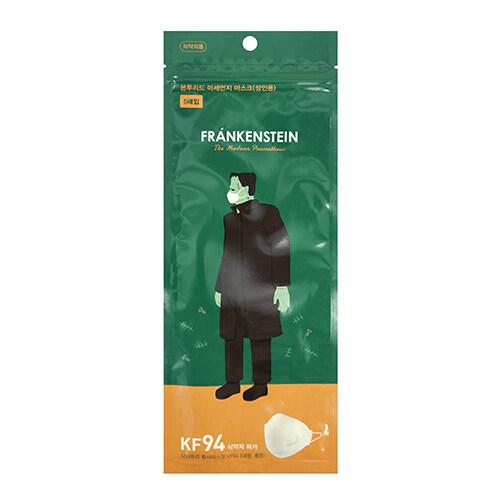 본투리드 미세먼지 마스크(KF94 식약처 인증)