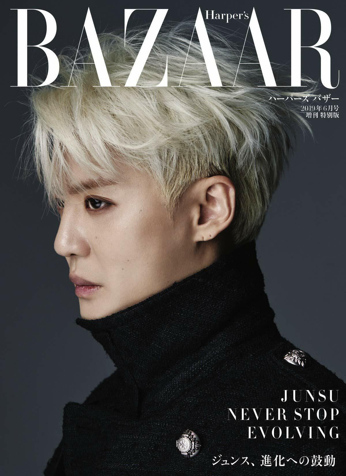 Harpers BAZAAR (ハ-パ-ズ バザ-)2019年 06月號 增刊 JYJ ジュンス特別版