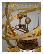 Making Marvels: Science and Splendor at the Courts of Europe (Hardcover)