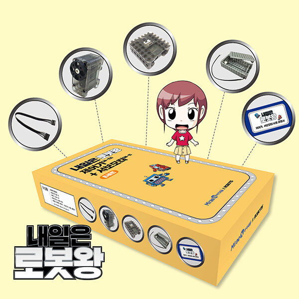 내일은 로봇왕 제어기, 서보모터 세트 (서보모터 + 로봇케이블5핀 + 제어기 +  배터리박스 + 사용 설명서)
