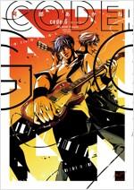 code:G  (バンブ-コミックス) (コミック)