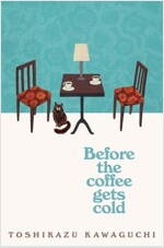 Before the Coffee Gets Cold (Paperback)