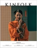 KINFOLK (계간) : 2019년 No.32 (Paperback)