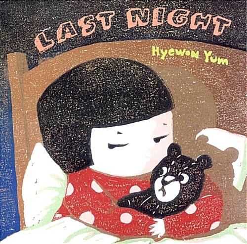 Last Night (Hardcover)
