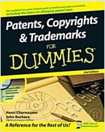 Patents, Copyrights and Trademarks for Dummies [With CDROM] (Hardcover, 2)