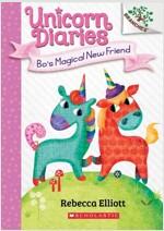 Unicorn Diaries #1 : Bo's Magical New Friend (Paperback)