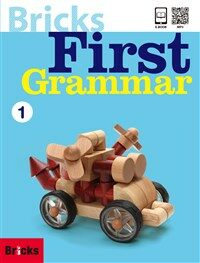 Bricks First Grammar 1 (Student Book + Work Book + QR + Ebook Code)