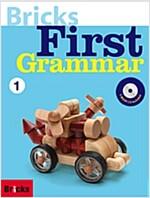 Bricks First Grammar 1