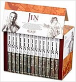 JIN-仁- 全13券セット [コミック文庫]