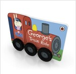 Peppa Pig: George's Train Ride (Board Book)