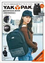 YAK PAK BACKPACK BOOK GRAY POUCH ver. (ブランドブック)