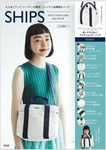 SHIPS MULTI SHOULDER BAG BOOK (ブランドブック)