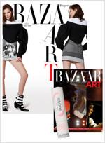 바자 Bazaar Korea B형 2019.5