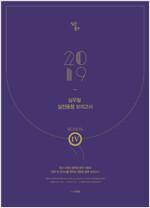 2019 심우철 실전동형 모의고사 Season 4