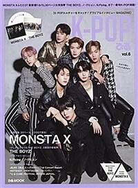 K-POPぴあ vol.6~MONSTA X ふたたび大特集 (ぴあMOOK)