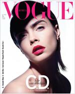 보그 Vogue Korea 2019.5