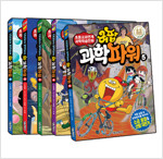 허팝 과학파워 1~5 세트 - 전5권